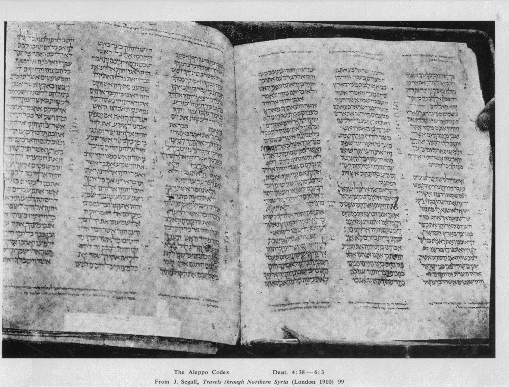 The-Aleppo-Codex-Missing-Page